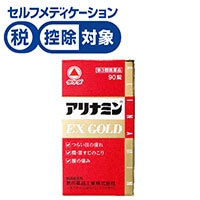 【第3類医薬品】武田 アリナミンEXゴールド 90錠 ※セルフメディケーション税制対象