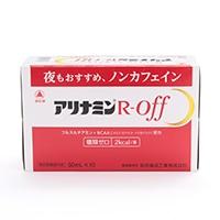 武田薬品 アリナミンRオフ 50ml×10本