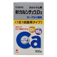 【第2類医薬品】武田 新カルシチュウD3 100錠