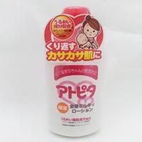 アトピタベビーローション 乳液タイプ