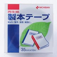 ニチバン 製本テ-プ 35mm コン