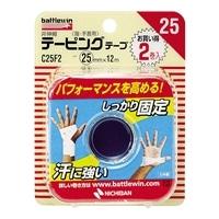 ニチバン バトルウィン テーピングテープ(非伸縮) 2個入 C25F2