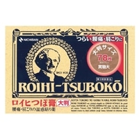 【第3類医薬品】ニチバン ロイヒつぼ膏 大判78枚