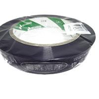 <ケース販売用単品JAN>たばねらテープ 青森県産 紫 20�ox100m