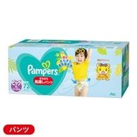P&G パンパース さらさらケア 風通しパンツ ビッグサイズ[12-22kg] スーパージャンボ クラブパック 72枚(36枚×2個)