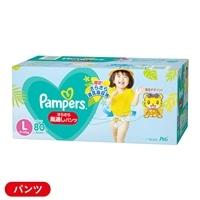 P&G パンパース さらさらケア 風通しパンツ Lサイズ[9-14kg] スーパージャンボ クラブパック 80枚(40枚×2個)