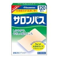 【第3類医薬品】 久光 サロンパス 120枚
