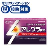 【第2類医薬品】久光製薬 アレグラFX 28錠 鼻炎用薬 ※セルフメディケーション税制対象