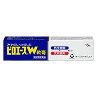 【第2類医薬品】第一三共 新ピロエースW軟膏 15g