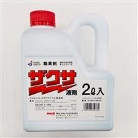 一般農薬 ザクサ液剤・2L