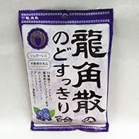 龍角散 龍角散ののどすっきり飴 カシス&ブルーベリー味 75g