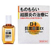 【第2類医薬品】ロート製薬 ロート抗菌目薬EX 10ml 形状【;液剤】
