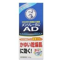 【第2類医薬品】ロート製薬 メンソレータム AD乳液b