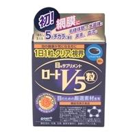 ロート製薬 ロートV5 粒 30粒