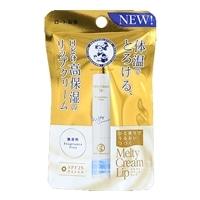 ロート製薬 メルティクリームリップ 無香料 2.4g