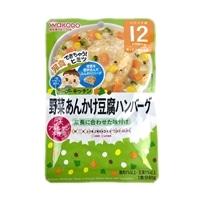 和光堂 グーグーキッチン野菜あんかけ豆腐ハンバーグ