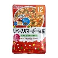 和光堂 グーグーキッチンレバー入りマーボー豆腐