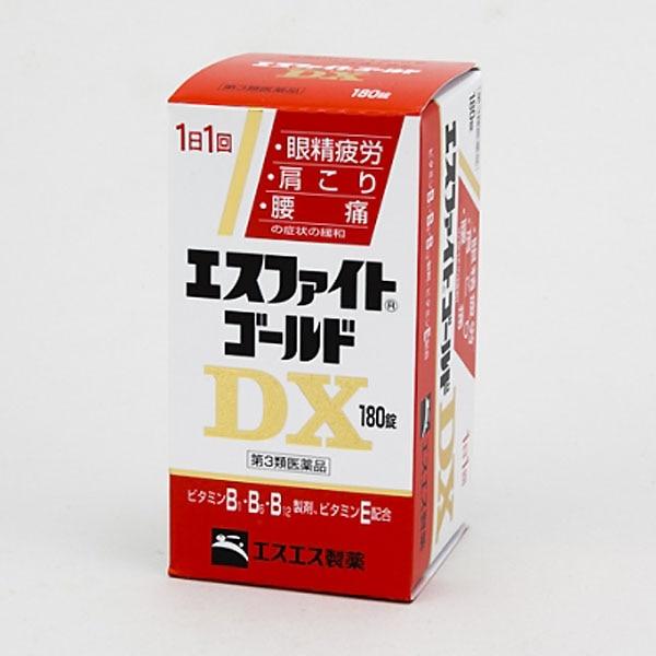【第3類医薬品】エスエス製薬 エスファイトゴールドDX 180錠
