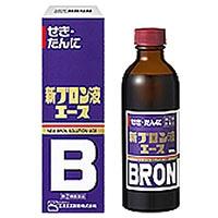 【指定第2類医薬品】エスエス製薬 新ブロン液エース 120ml