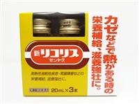【第2類医薬品】全薬工業 新リコリス 3本