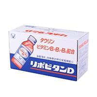 医薬部外品 大正製薬 リポビタンD 100mlX10本