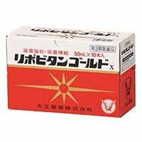 【第3類医薬品】リポビタンゴールドX 50ml×10本