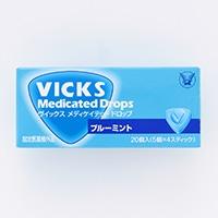 【指定医薬部外品】大正製薬 ヴイックス メディケイテッドドロップ ブルーミント 20個