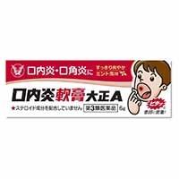 【第3類医薬品】大正製薬 口内炎軟膏大正A