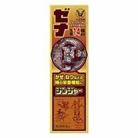 【指定第2類医薬品】大正製薬 ゼナジンジャー 50ml