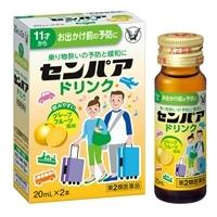 【第2類医薬品】大正製薬 センパア ドリンク 20ml×2本 剤形【液剤】