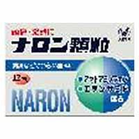 【指定第2類医薬品】大正製薬 ナロン顆粒 24包