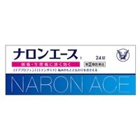 【指定第2類医薬品】大正製薬 ナロンエースT 24錠 剤形【錠剤】