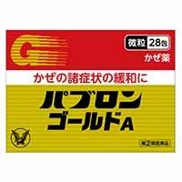 【指定第2類医薬品】大正製薬 パブロンゴールドA 28包