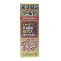 大正製薬 パブロン滋養内服液 ゴールドA