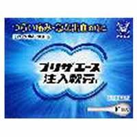 【指定第2類医薬品】大正製薬 プリザエース注入軟膏T