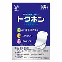 【第3類医薬品】大正製薬 トクホン 80枚