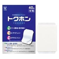 【指定第2類医薬品】大正製薬 トクホン 中判 40枚
