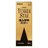 【第2類医薬品】佐藤製薬 ユンケル スター 50ml