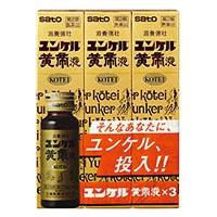 【第2類医薬品】ユンケル 黄帝液 30mlx3 剤形【;内用液剤】
