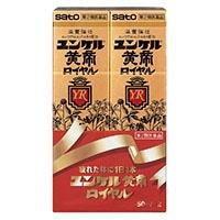 【第2類医薬品】佐藤製薬 ユンケル 黄帝ロイヤル 50ml×2