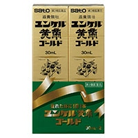 【第2類医薬品】佐藤製薬 ユンケル 黄帝ゴールド 30ml×2