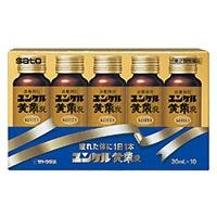 【第2類医薬品】佐藤製薬 ユンケル 黄帝液 30ml×10