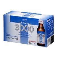【数量限定】CAINZ トップカイザー3000 100ml×10本