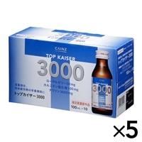 【ケース販売】CAINZ トップカイザー 3000 100ml×50本 [4987347204512×5]