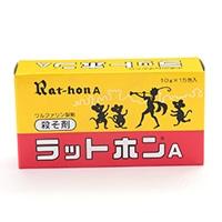 部外品 大木製薬 ラットホンA 10GX15