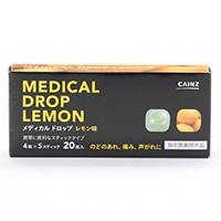 【数量限定】CAINZ メディカルドロップ レモン味 20粒