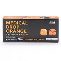 CAINZ メディカルドロップ オレンジ味 20粒
