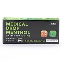 【数量限定】CAINZ メディカルドロップ メントール味 20粒