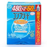 医薬部外品 AMO コンプリートダブルモイスト 480ml×2+60ml
