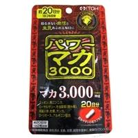 井藤漢方 パワーマカ3000 40P